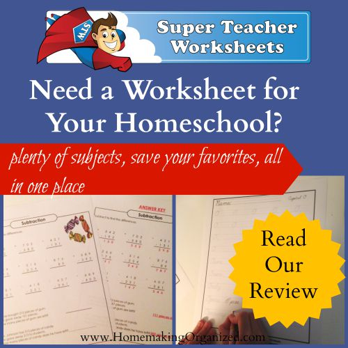 28 Super Teacher Worksheets Your Brain Worksheet