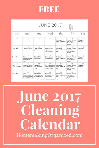 June 2017 Cleaning Calendar Freebie